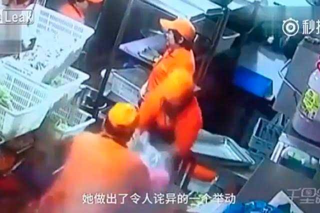 Salvaje venganza: Cocinero lanza agua hirviendo a mujer que lo golpeaba