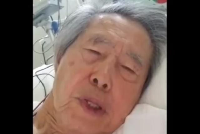 Desde la cama de un hospital, Alberto Fujimori pide que no lo maten