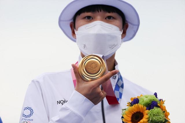 Coreanos piden a An San devolver oros olímpicos por tener 'pelo corto'