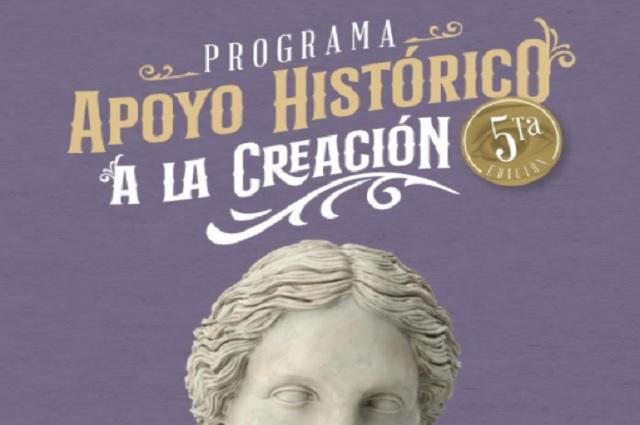 Lanzan quinta edición de Apoyo Histórico a la Creación en Puebla