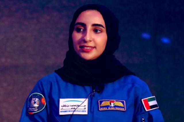 Nora Al Matrooshi, la primera astronauta árabe