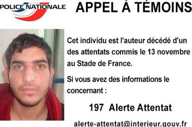 Francia difunde fotografía de uno de los atacantes suicidas de París