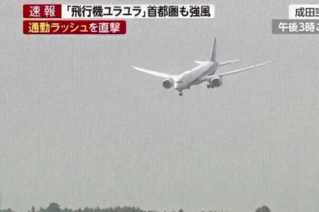 VIDEO: Tifón sacude avión cuando intentaba aterrizar