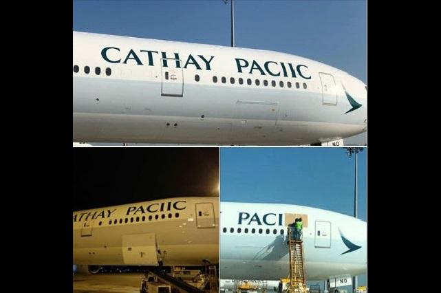 Se burlan de aerolínea que puso mal nombre en avión