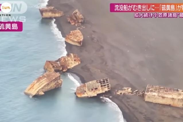 Barcos hundidos en Segunda Guerra Mundial salen a flote tras erupción
