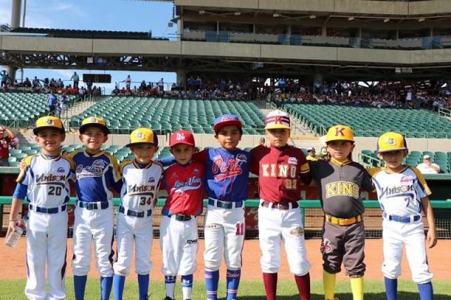 Dan más presupuesto al béisbol que a educación especial