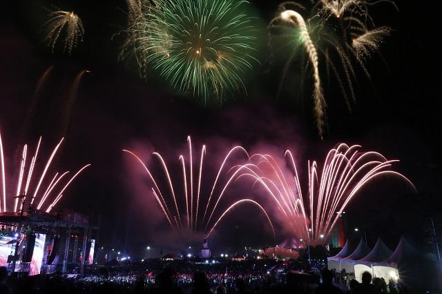 No habrá más festejos ni conciertos patrios en Los Fuertes