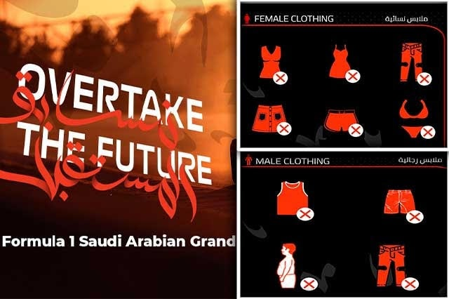 ¡Polémico! Arabia Saudita pide vestimenta especial para la F1