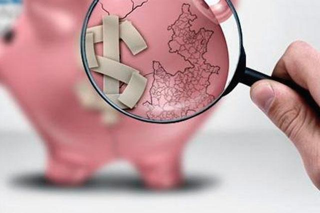 Crece 29% deuda y PPS de municipios poblanos, según SHCP