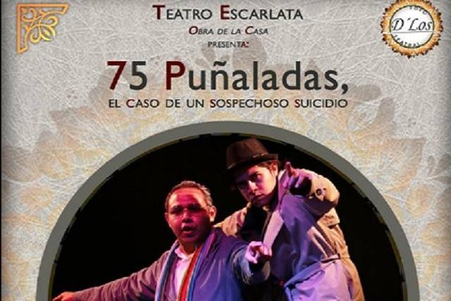 Inaugurarán el Foro Teatral D'Los con cartelera de lujo