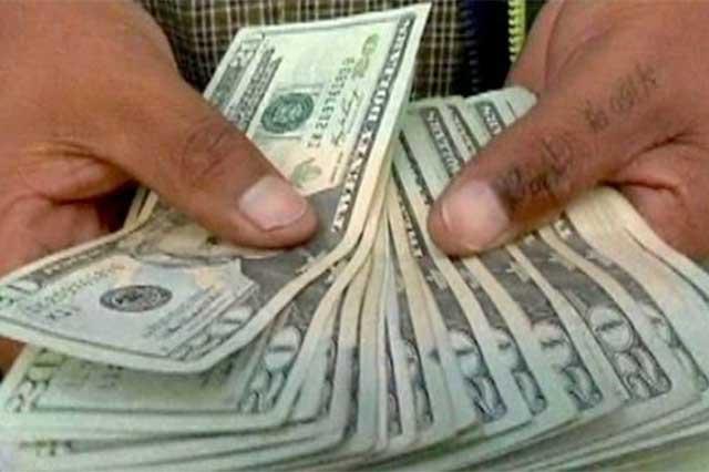 Gana el peso 5 centavos y el dólar se vende en 21.05