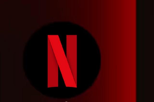 Estos son los estrenos de Netflix para agosto