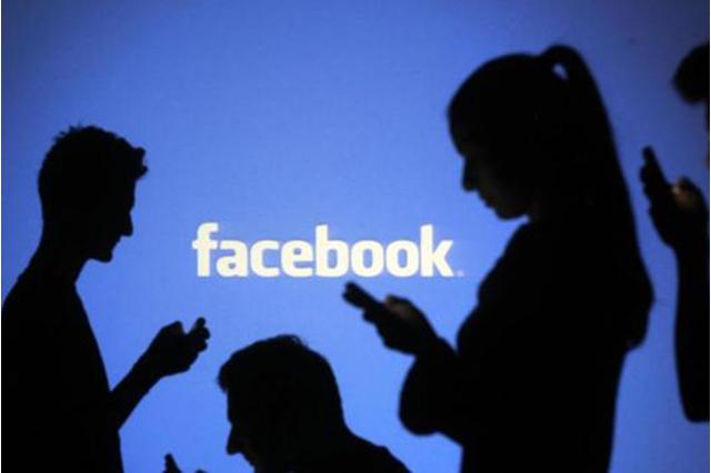 ¿Qué tanto sabe Facebook de ti?