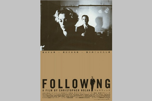 Following, la primera película de Christopher Nolan