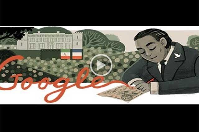 Google le dedica doodle y nadie vio esto — Gilberto Bosques Saldívar