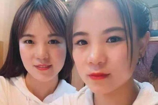 Gracias al TikTok chino, hermanas gemelas separadas al nacer se conocen
