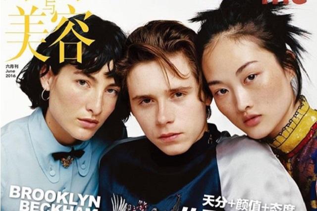 Hijo de David y Victoria Beckham modelo de portada