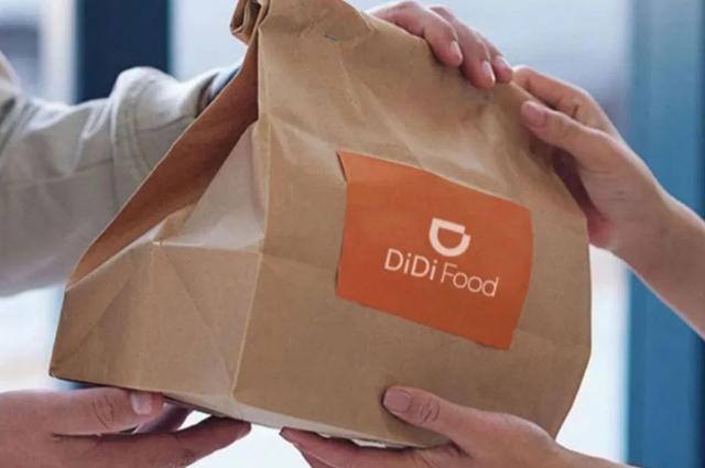 DiDi Food apoyará con $140 a funcionarios de casilla en Puebla