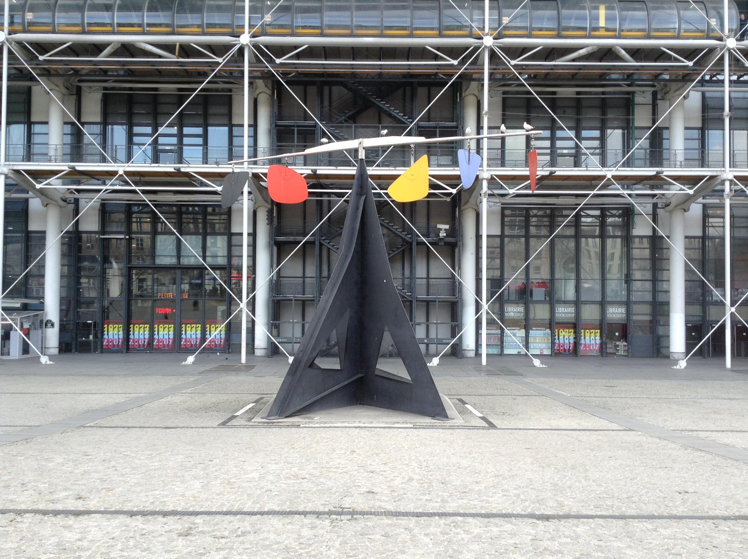El Centro Georges Pompidou celebra 40 años de cultura