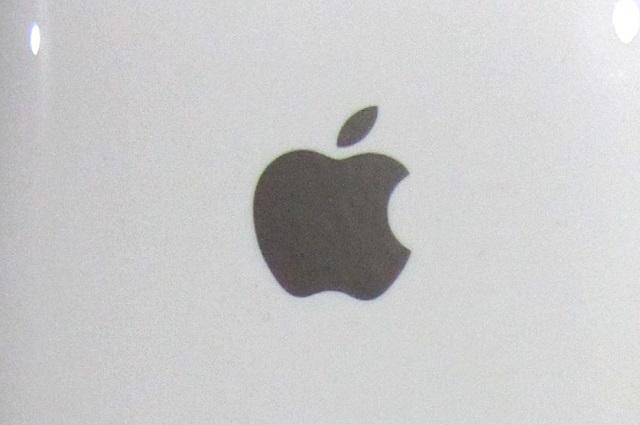 Pide un iPhone de 30 mil pesos y recibe un yogurt de manzana