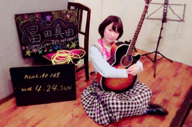 Cantante japonesa grave tras recibir más de 20 puñaladas de fanático