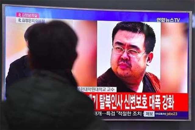 Capturan a una de las asesinas del hermano del dictador Kim Jong-un