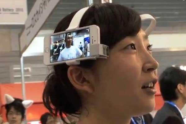 Diseñan dispositivo para iPhone que