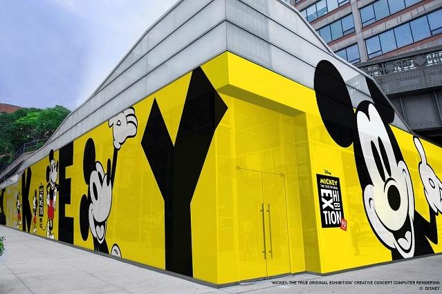 Anuncian la muestra Mickey: The true exhibition