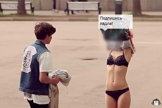 Joven millonario ruso tienta a mujeres a que se desnuden por dinero