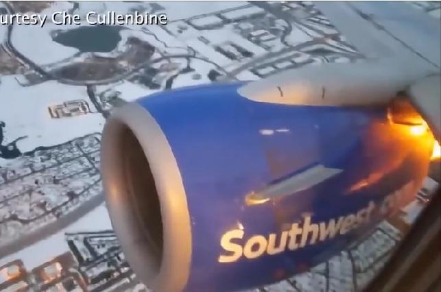 Explotó el motor de un avión con más de 100 pasajeros — Impactante