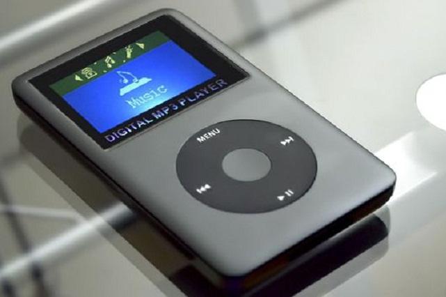 Dan por muerto al formato MP3 tras 24 años de vida