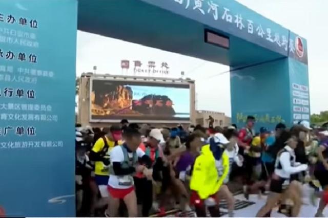 Mueren por hipotermia 21 atletas durante ultramaratón en China
