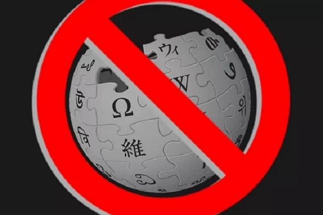 Desaparece Wikipedia en español
