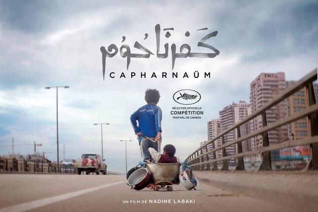 Cafarnaúm: La Ciudad Olvidada te abrirá el corazón