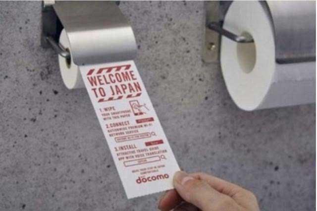 ¿Papel higiénico para smartphones? No es broma, en Japón ya lo ofrecen