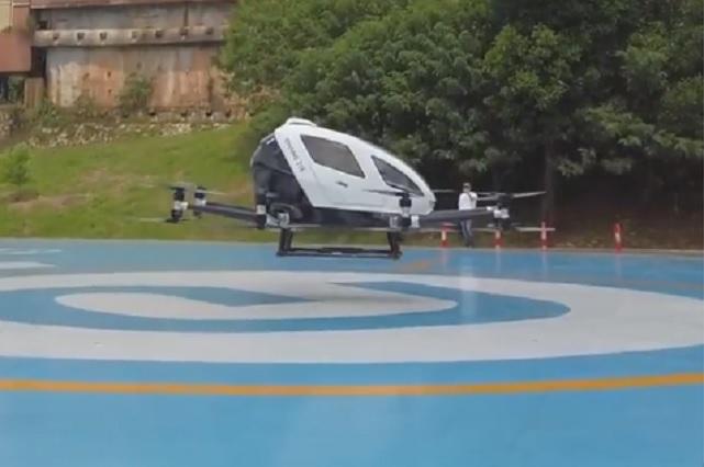 Video: Así es el primer dron de pasajeros mexicano