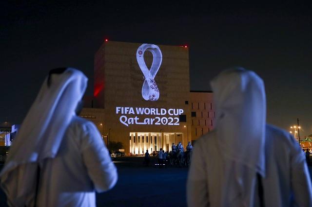 Qatar presenta logotipo oficial para el Mundial de 2022