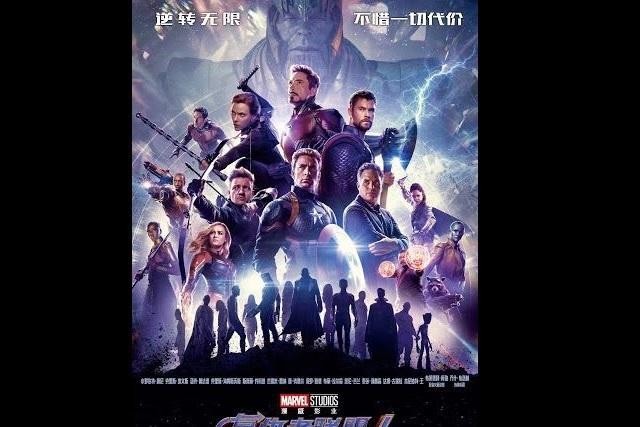 ¿Cuándo es la preventa de Avengers: Endgame en México?