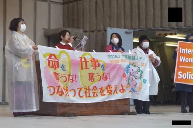 Trabajadores de la salud en Japón protestan contra los Juegos Olímpicos
