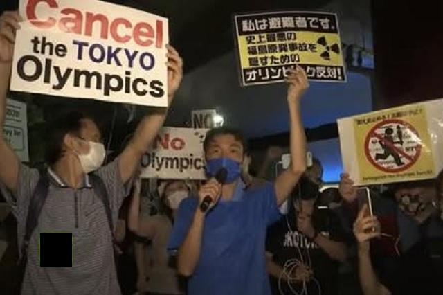 Protestas durante ceremonia inaugural de Tokio 2020