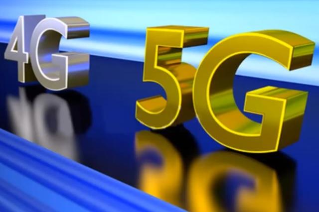 ¿Cuáles serán las ventajas de las redes 5G?