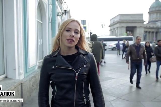 Chica rusa se levanta la falda para protestar contra el acoso sexual