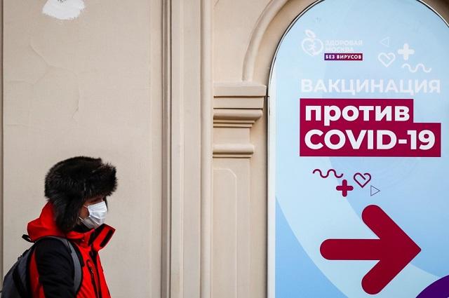 Rusia pedirá test anticovid para entrar a restaurantes