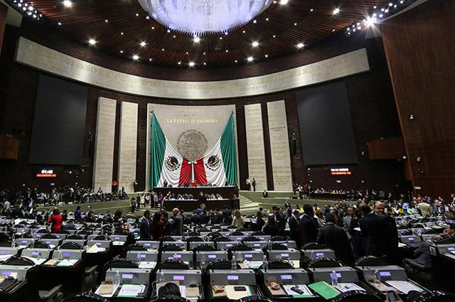 Aprueban nueva ley de FGR en San Lázaro