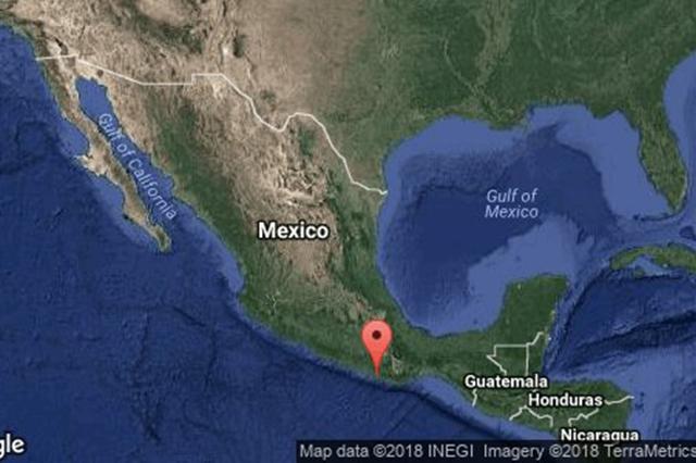 Protección Civil afirma que no tiene reportes de daños por sismo de 6 grados