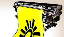 Usan bodega del Capcee para imprimir propaganda del PRD