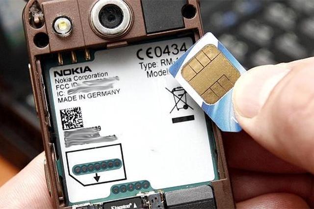 Secuestro de tarjeta SIM, nueva modalidad en robo de datos