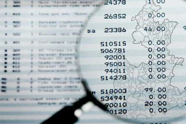 Por nula transparencia, reprueba ITAIP a fideicomisos estatales