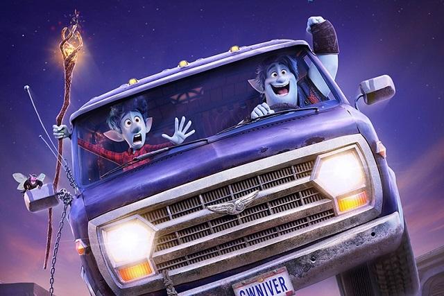 Disney y Pixar estrenan tráiler y póster de la película Unidos