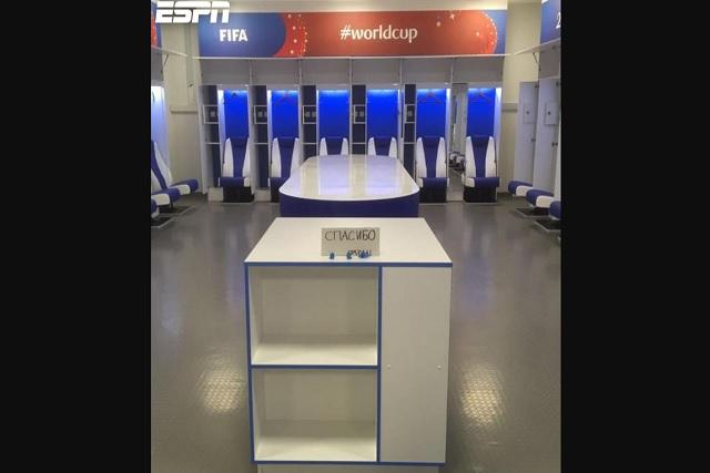 Selección japonesa se va de Rusia 2018 dejando impecable su vestidor